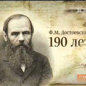 СегодняисполняетсялетсоднярожденияДостоевского
