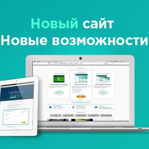 novyj sajt
