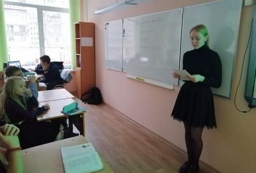 РДШ в нашей школе