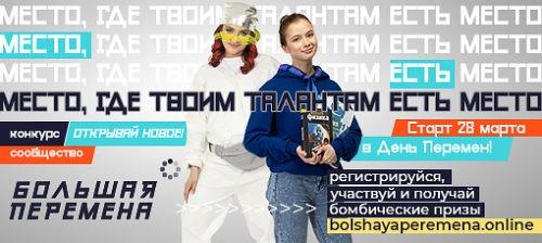 Открывай _новое_510-228