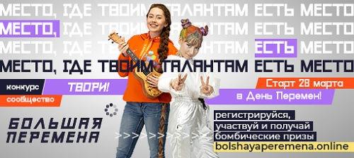 Твори_510-228