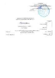 ПФХД 25.06.21