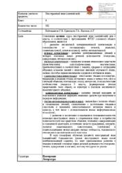 аннотация рабочих программ английский язык